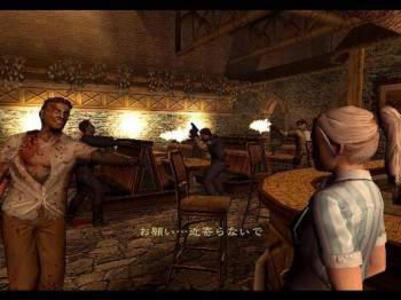 Resident Evil Outbreak - 3