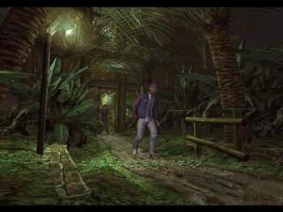 Resident Evil Outbreak - 4