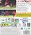 Videogioco FIFA 10 PlayStation3 6