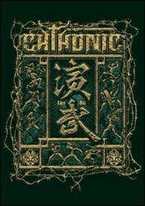 Chthonic. Ián bú - DVD