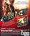 Videogioco John Woo presents Stranglehold Xbox 360 10