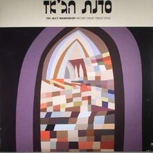 Mezare Israel Yekabtzenu - Vinile LP di Jazz Workshop Orchestra
