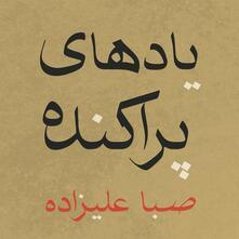 Scattered Memories - Vinile LP di Saba Alizadeh