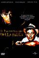 Cover Dvd DVD Il promontorio della paura