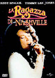 Cover Dvd La ragazza di Nashville