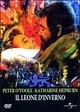 Cover Dvd Il leone d'inverno