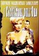 Cover Dvd DVD I cacciatori dell'oro