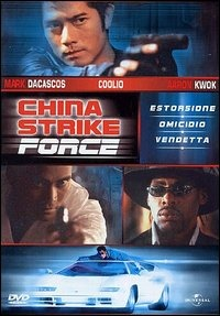 Locandina China Strike Force