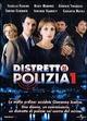 Cover Dvd DVD Distretto di polizia - Stagione 1