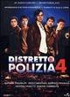 Cover Dvd DVD Distretto di polizia - Stagione 4
