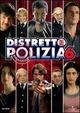 Cover Dvd DVD Distretto di polizia - Stagione 6
