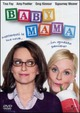 Cover Dvd DVD Baby Mama