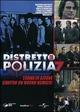 Cover Dvd DVD Distretto di Polizia - Stagione 7