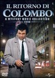 Cover Dvd Colombo