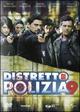 Cover Dvd DVD Distretto di Polizia 9