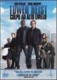 Cover Dvd Tower Heist � Colpo ad alto livello