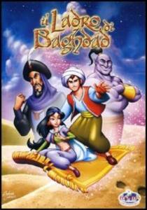 Il ladro di Baghdad - DVD