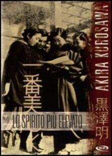 Lo spirito più elevato di Akira Kurosawa - DVD