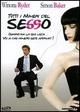 Cover Dvd Tutti i numeri del sesso