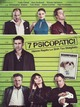 Cover Dvd 7 Psicopatici