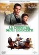 Cover Dvd DVD La congiura degli innocenti