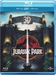 Cover Dvd Jurassic Park 3D