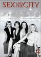 Cover Dvd DVD Sex and the City