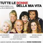 Cover CD Colonna sonora Tutte le donne della mia vita