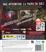 Videogioco F.E.A.R. 3 PlayStation3 7