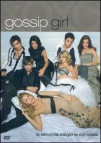 Cover Dvd Gossip Girl. Stagione 2