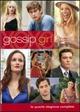 Cover Dvd DVD Gossip Girl