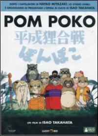 Cover Dvd Pom Poko (DVD)