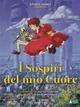 Cover Dvd DVD I sospiri del mio cuore