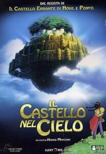 Il castello nel cielo di Hayao Miyazaki - DVD