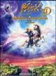 Cover Dvd Winx Club 3D - Magica Avventura