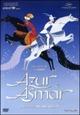 Cover Dvd Azur e Asmar