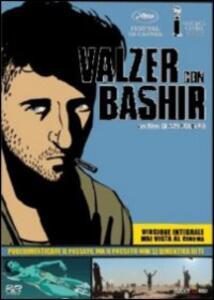 Valzer con Bashir di Ari Folman - DVD