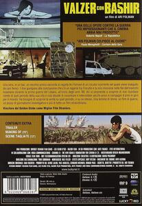 Valzer con Bashir di Ari Folman - DVD - 2