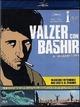 Cover Dvd DVD Valzer con Bashir
