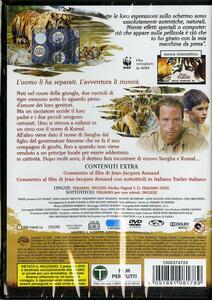 Due fratelli di Jean-Jacques Annaud - DVD - 2