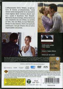 Match Point di Woody Allen - DVD - 2