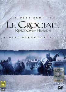 Le crociate (4 DVD)<span>.</span> Limited Edition di Ridley Scott - DVD