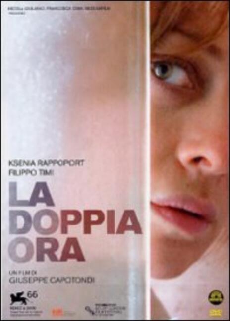 La doppia ora di Giuseppe Capotondi - DVD