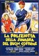 Cover Dvd La poliziotta della squadra del buon costume