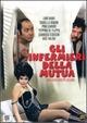 Cover Dvd Gli infermieri della mutua