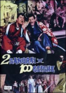 Due samurai per cento geishe di Giorgio C. Simonelli - DVD