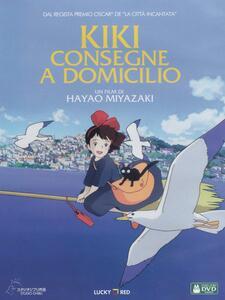 Kiki. Consegne a domicilio di Hayao Miyazaki - DVD