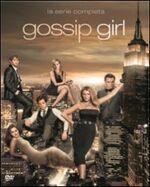 Frasi Di Natale Gossip Girl.Citazioni Dal Film Gossip Girl 2007 Pensieriparole