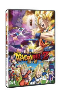 Dragon Ball Z. La battaglia degli dei (DVD) di Masahiro Hosoda - DVD