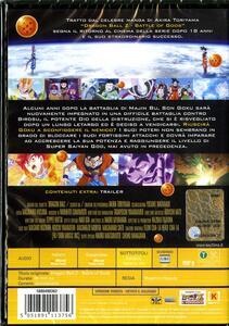 Dragon Ball Z. La battaglia degli dei (DVD) di Masahiro Hosoda - DVD - 2